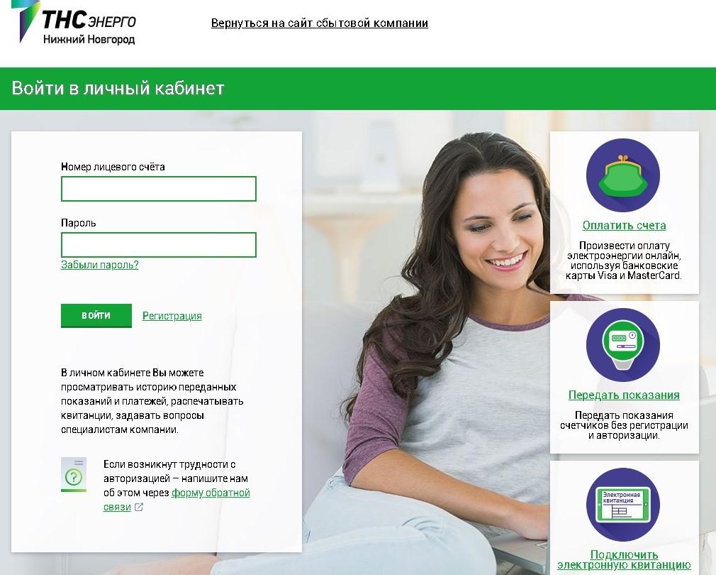 Регистрация нового частного пользователя