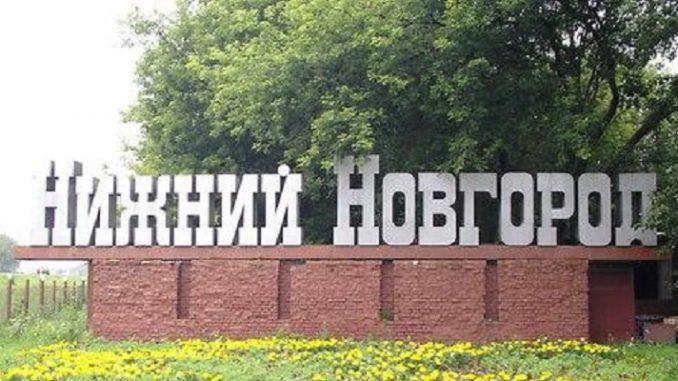 ТНС «Энерго» — Нижний Новгород