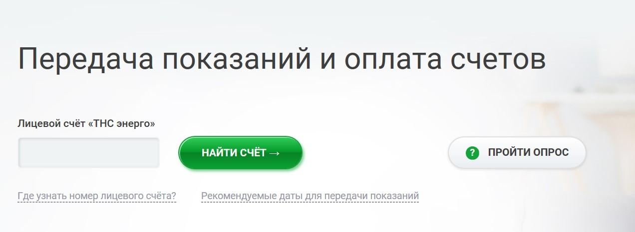 Кнопка для прохождения анонимного опроса на первой странице сайта