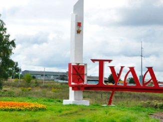 ТНС «Энерго» — Тула