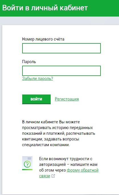 Вход в свой аккаунт
