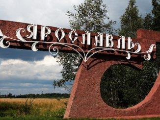 ТНС «Энерго» — Ярославль